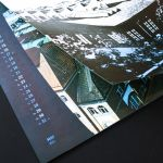 artikelbilder_tkre_kal_014